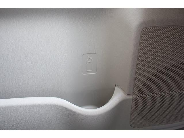 ハイブリッドFX 軽自動車 衝突被害軽減ブレーキ エアバッグ アンチロックブレーキシステム パワステ パワーウィンドウ オートエアコン 内装ベージュ(40枚目)