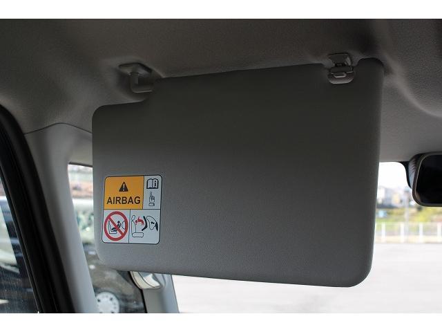 ハイブリッドG 軽自動車 届出済未使用車 衝突被害軽減ブレーキ アイドリングストップ キーレスエントリー アンチロックブレーキシステム 両側スライドドア オートエアコン(35枚目)