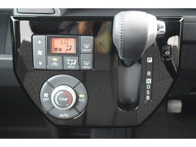 GターボリミテッドSAIII 軽自動車 届出済未使用車 衝突被害軽減ブレーキ プッシュスタート エコアイドル LEDヘッドライト&フォグ 両側パワースライドドア パノラマモニター対応カメラ(12枚目)