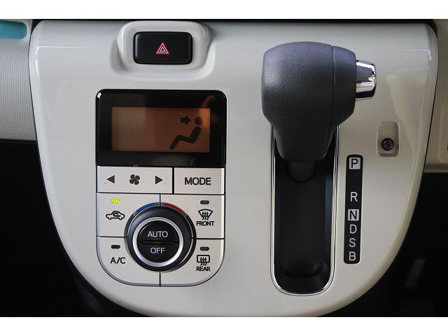 Gメイクアップリミテッド SAIII 軽自動車 届出済未使用車 衝突被害軽減ブレーキ パノラマモニター対応カメラ付 両側電動スライドドア LEDヘッドライト プッシュスタート(17枚目)