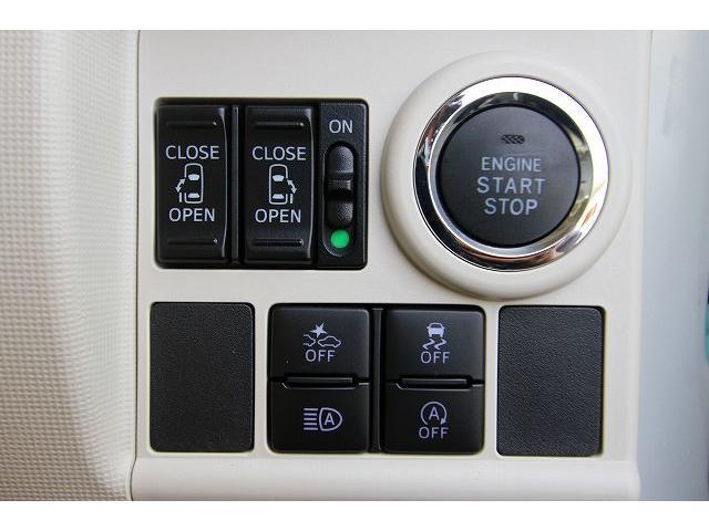 Gメイクアップリミテッド SAIII 軽自動車 届出済未使用車 衝突被害軽減ブレーキ パノラマモニター対応カメラ付 両側電動スライドドア LEDヘッドライト プッシュスタート(23枚目)