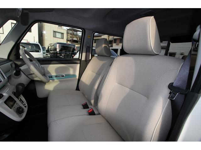 Gメイクアップリミテッド SAIII 軽自動車 届出済未使用車 衝突被害軽減ブレーキ パノラマモニター対応カメラ付 両側電動スライドドア LEDヘッドライト プッシュスタート(33枚目)