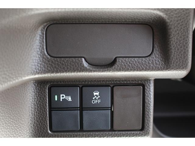 L 軽自動車 届出済未使用車 衝突被害軽減ブレーキ 両側スライドドア 片側パワースライドドア スマートキー プッシュスタート シートヒーター ベンチシート(22枚目)