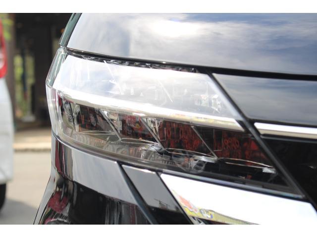 ハイウェイスター X 軽自動車 届出済未使用車 衝突被害軽減ブレーキ スマートキー プッシュスタート 両側パワースライドドア 踏み間違い衝突防止アシスト(12枚目)