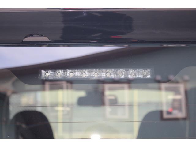 ハイウェイスター X 軽自動車 届出済未使用車 衝突被害軽減ブレーキ スマートキー プッシュスタート 両側パワースライドドア 踏み間違い衝突防止アシスト(21枚目)