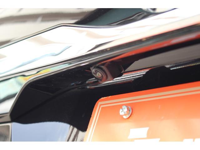 ハイウェイスター X 軽自動車 届出済未使用車 衝突被害軽減ブレーキ スマートキー プッシュスタート 両側パワースライドドア 踏み間違い衝突防止アシスト(23枚目)