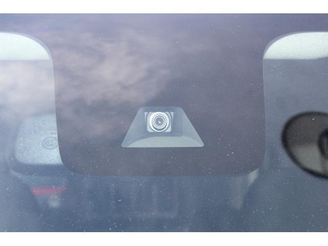 ハイウェイスター X 軽自動車 届出済未使用車 衝突被害軽減ブレーキ スマートキー プッシュスタート 両側パワースライドドア 踏み間違い衝突防止アシスト(24枚目)