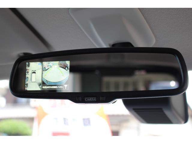 ハイウェイスター X 軽自動車 届出済未使用車 衝突被害軽減ブレーキ スマートキー プッシュスタート 両側パワースライドドア 踏み間違い衝突防止アシスト(34枚目)