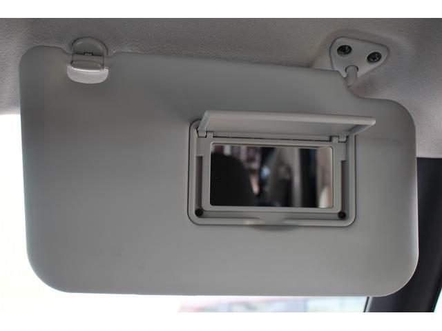 ハイウェイスター X 軽自動車 届出済未使用車 衝突被害軽減ブレーキ スマートキー プッシュスタート 両側パワースライドドア 踏み間違い衝突防止アシスト(36枚目)