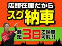 S 届出済未使用車 衝突軽減 キーレス シートヒーター(40枚目)