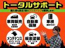 S 届出済未使用車 衝突軽減 キーレス シートヒーター(41枚目)