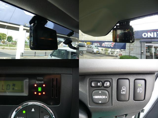 グランドキャビン 10人乗 純正SDナビ/フルセグ/バックモニター/前後ドラレコ/前後クリアランスソナー/オプションHIDヘッドライト/電動スライドドア/100Vコンセント(23枚目)