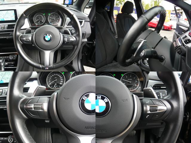 218dアクティブツアラー Mスポーツ 純正HDDナビ/CD・DVD・MSV・Bluetooth/バックカメラ/衝突軽減/コーナーセンサー/ドライブレコーダー/ETC/サイド・カーテンエアバッグ/LEDヘッドライト/走行約23.900km(16枚目)
