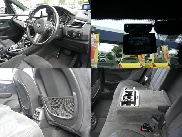 218dアクティブツアラー Mスポーツ 純正HDDナビ/CD・DVD・MSV・Bluetooth/バックカメラ/衝突軽減/コーナーセンサー/ドライブレコーダー/ETC/サイド・カーテンエアバッグ/LEDヘッドライト/走行約23.900km(26枚目)