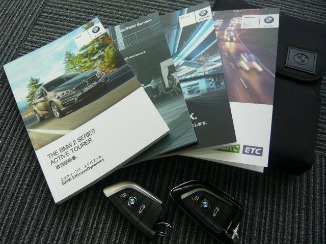218dアクティブツアラー Mスポーツ 純正HDDナビ/CD・DVD・MSV・Bluetooth/バックカメラ/衝突軽減/コーナーセンサー/ドライブレコーダー/ETC/サイド・カーテンエアバッグ/LEDヘッドライト/走行約23.900km(33枚目)