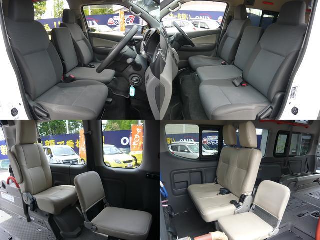 チェアキャブ 車いす移動車/電動スロープ/車いす2基固定装着/オートステップ/乗車定員10人/キーレス(14枚目)