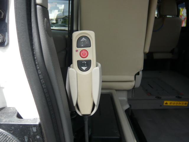 チェアキャブ 車いす移動車/電動スロープ/車いす2基固定装着/オートステップ/乗車定員10人/キーレス(17枚目)