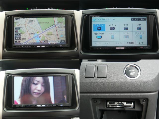 ZS carrozzeriaHDDナビ/フルセグTV・CD・MSV・DVD再生/ETC/左側電動スライド/RS-Rダウンサス/HIDヘッドライト/スマートキー/純正16AW(10枚目)