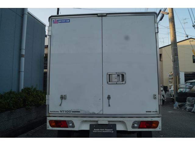 DX 保冷車(8枚目)