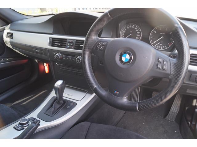 BMW BMW 320iツーリング Mスポーツパッケージ 後期 LCI