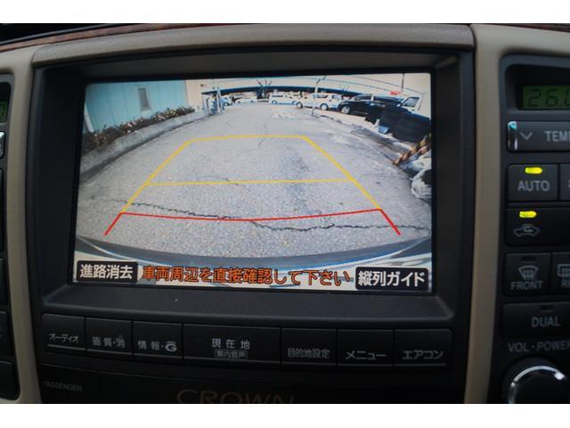 「トヨタ」「クラウン」「セダン」「兵庫県」の中古車19