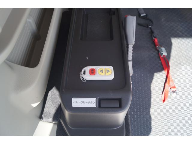 車いす移動車 分割式リヤシート付 レーダーブレーキサポート(18枚目)