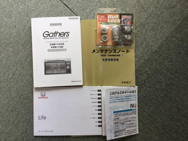 G 社外エアロ 社外16AW 1オーナー 純正ナビ TV(31枚目)