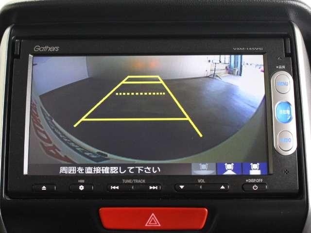 ホンダ N BOXカスタム G SSパッケージ メモリーナビ ワンセグTV バックカメラ