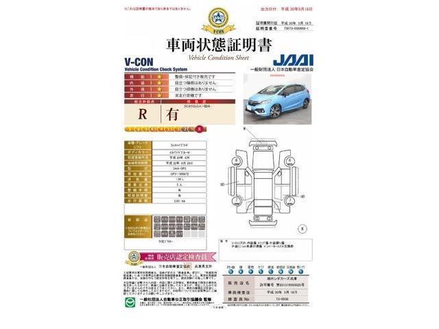 S ホンダセンシング 当社デモカー メモリーナビ リヤカメラ(18枚目)