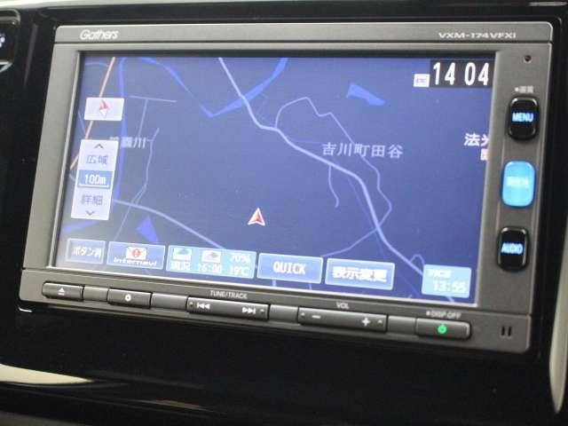 「ホンダ」「N-WGNカスタム」「コンパクトカー」「兵庫県」の中古車3