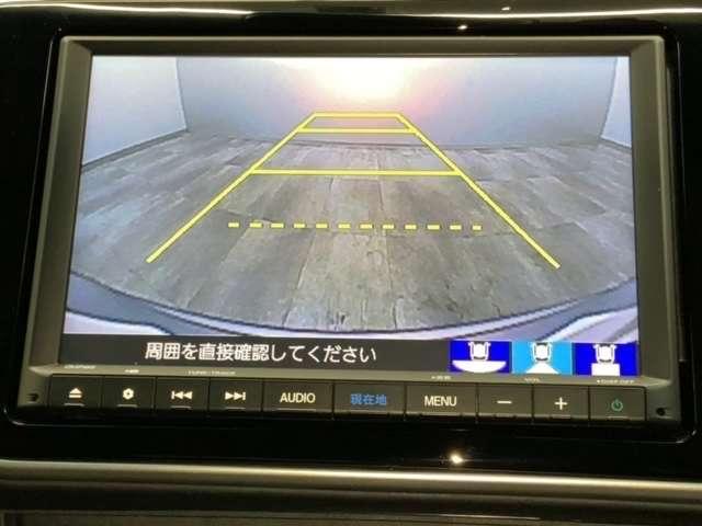 「ホンダ」「グレイス」「セダン」「兵庫県」の中古車4