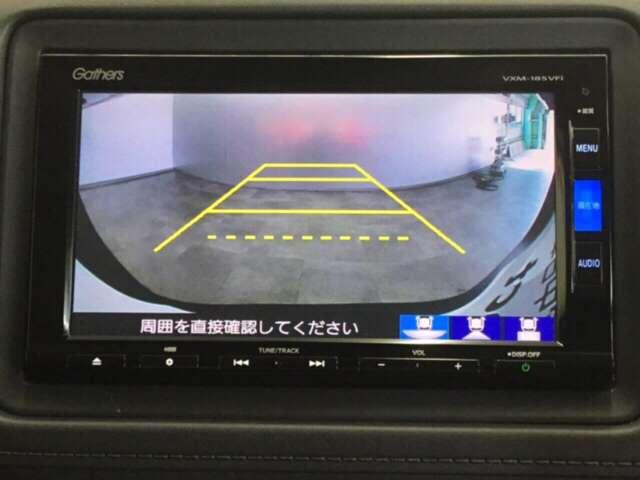 X・ホンダセンシング 純正Gathers7インチナビ(VXM-185VFI) ナビ装着用スペシャルパッケージETC車載器 LEDヘッドライト 16インチアルミホイール ハロゲンフォグライト ETC リヤカメラ フルセグ(4枚目)