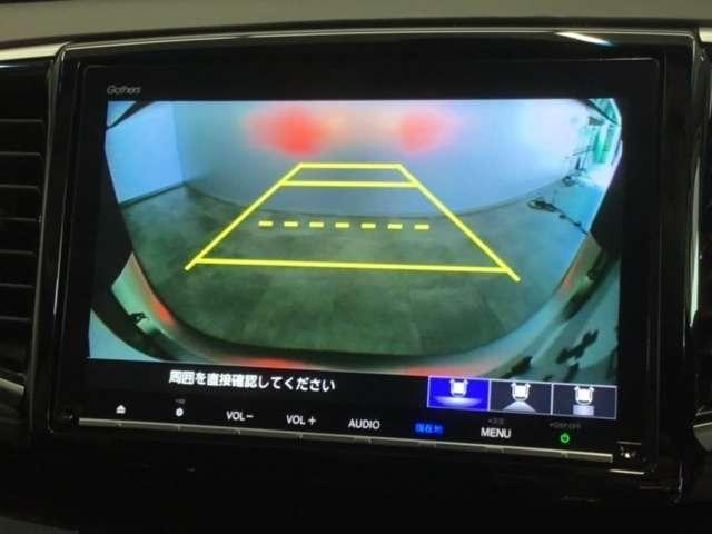 アブソルート・ホンダセンシング 純正Gathers9インチナビ(VXM-187VFNI) ナビ装着用スペシャルパッケージ ETC車載器 17インチアルミホイール 運転席8ウェイパワーシート コンビシート リヤカメラ フルセグ(4枚目)