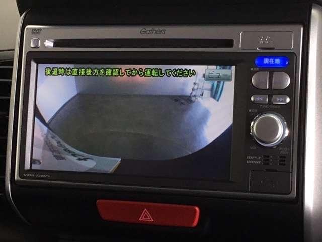 G・Lパッケージ 純正Gathers6.1インチナビ(VXM-128VS) ワンセグ ナビ装着用スペシャルパッケージ リヤカメラ ディスチャージヘッドライト アイドリングストップ 14インチアルミホイール Lパッケージ(4枚目)