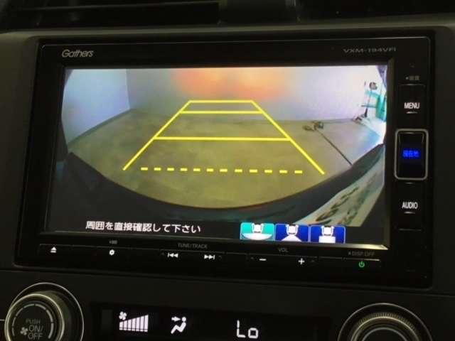 セダン 純正Gathers7インチナビ(VXM-194VFI) ナビ装着用スペシャルパッケージ ETC車載器 LEDヘッドライト 渋滞追従機能 クルーズコントロール 16インチAW リヤカメラ フルセグ(4枚目)