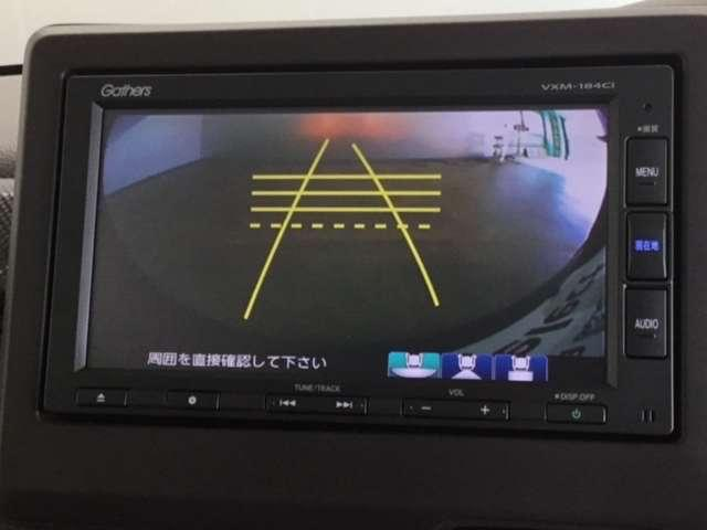 Gホンダセンシング 純正Gathers7インチナビ(VXM-184CI) ナビ装着用スペシャルパッケージ ETC車載器 LEDヘッドライト クルーズコントロール VSA リヤカメラ フルオートエアコンディショナー(4枚目)