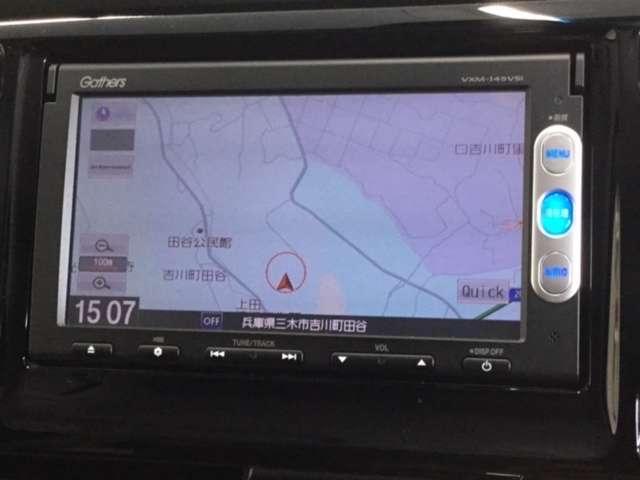 Gコンフォートパッケージ 純正Gathers7インチナビ(VXM-145VSI) ナビ装着用スペシャルパッケージ 安心パッケージ シートヒーター ディスチャージヘッドライト オートオートライトコントロール ワンセグ リヤカメラ(3枚目)