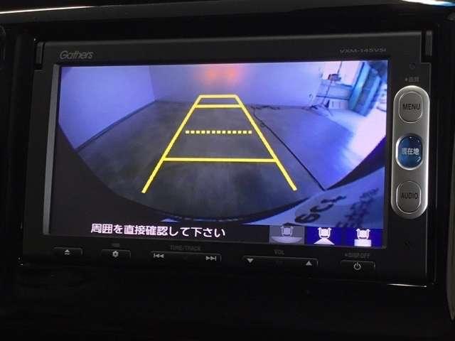 Gコンフォートパッケージ 純正Gathers7インチナビ(VXM-145VSI) ナビ装着用スペシャルパッケージ 安心パッケージ シートヒーター ディスチャージヘッドライト オートオートライトコントロール ワンセグ リヤカメラ(4枚目)