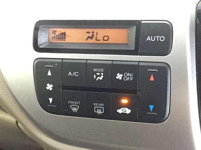 Gコンフォートパッケージ 純正Gathers7インチナビ(VXM-145VSI) ナビ装着用スペシャルパッケージ 安心パッケージ シートヒーター ディスチャージヘッドライト オートオートライトコントロール ワンセグ リヤカメラ(13枚目)