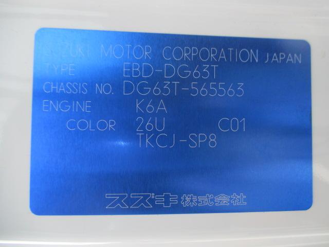 マツダ スクラムトラック 4WD_KCスペシャル