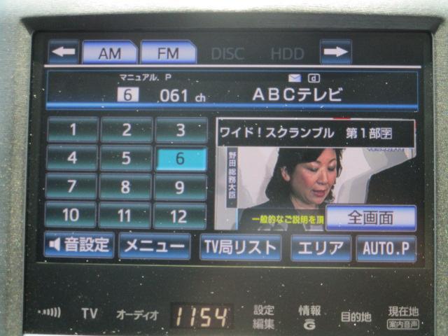 アスリートG ナビ/プリクラ/レーダークルーズ(9枚目)