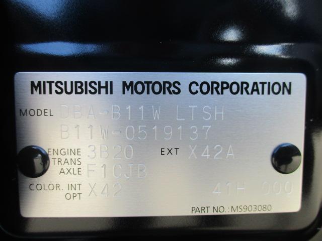 E e-アシスト D席シートヒーター キーレス 盗難防止装置(13枚目)