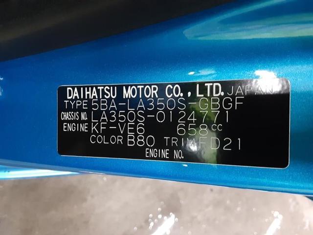 XリミテッドSA3 バックカメラ 車線逸脱警報 キーレス(18枚目)
