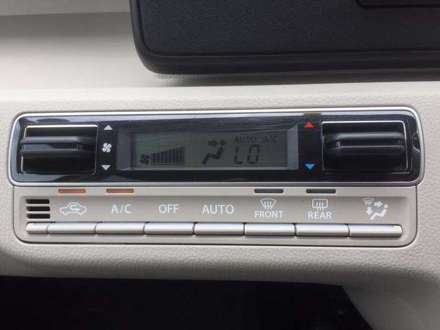 FX アイドリングストップ D席シートヒーター  キーレス(10枚目)