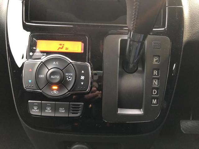 バンディットハイブリッドMV デュアルセンサーブレーキ/全方位カメラ 衝突被害軽減システム 全周囲カメラ LEDヘッドランプ レーンアシスト 片側電動スライド 盗難防止装置 アイドリングストップ シートヒーター(9枚目)