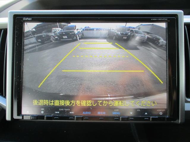 「ホンダ」「ステップワゴンスパーダ」「ミニバン・ワンボックス」「奈良県」の中古車11