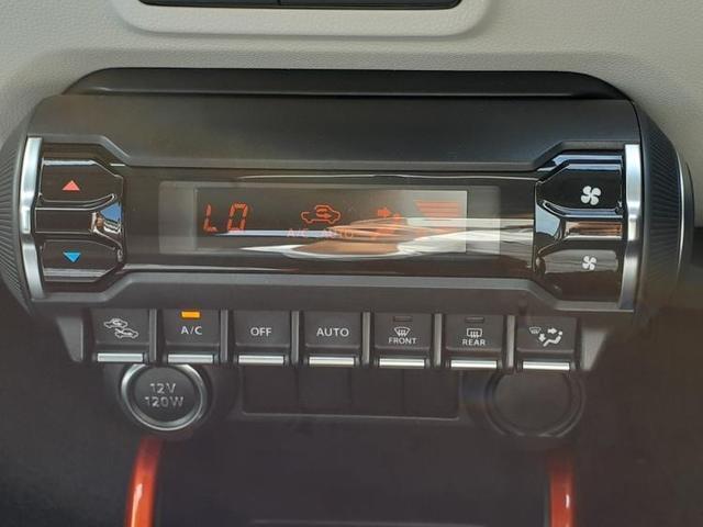ハイブリッドMX .純正アルミ/プッシュスタート/EBD付ABS/横滑り防止装置/アイドリングストップ/エアバッグ 運転席/エアバッグ 助手席/パワーウインドウ/キーレスエントリー/オートエアコン/パワーステアリング(9枚目)
