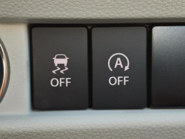 ハイブリッドMX .純正アルミ/プッシュスタート/EBD付ABS/横滑り防止装置/アイドリングストップ/エアバッグ 運転席/エアバッグ 助手席/パワーウインドウ/キーレスエントリー/オートエアコン/パワーステアリング(11枚目)