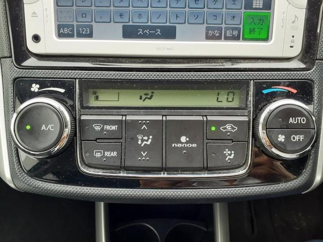 ハイブリッド 純正 7インチ メモリーナビ/ETC/EBD付ABS/横滑り防止装置/アイドリングストップ/TV/エアバッグ 運転席/エアバッグ 助手席/エアバッグ サイド/パワーウインドウ/キーレスエントリー(10枚目)