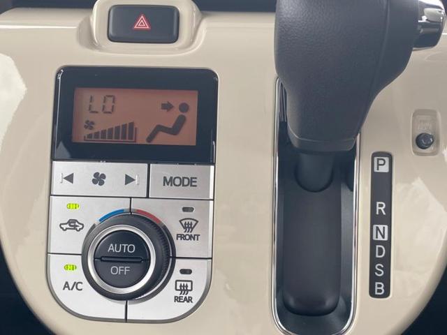 GホワイトアクセントVS SA3 両側電動スライドドア/車線逸脱防止支援システム/ヘッドランプ LED/EBD付ABS/横滑り防止装置/アイドリングストップ/エアバッグ 運転席/エアバッグ 助手席/エアバッグ サイド バックカメラ(9枚目)
